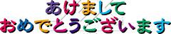 NE_T020.jpg