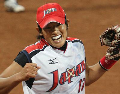uenoyukiko.png